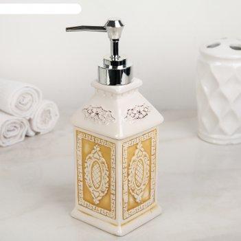 Дозатор для жидкого мыла эстет, цвет желтый