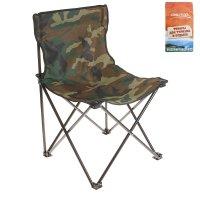 Кресло туристическое складное 45х45х70 см, цвет: зеленый