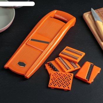 Овощерезка, 6 ножей, цвет оранжевый