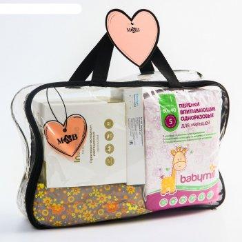 Готовая сумка в роддом сердце с базовым наполнением