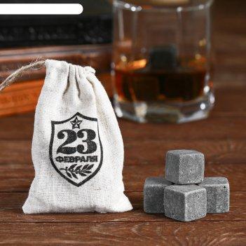 Камни для виски 23 февраля, 4 шт.