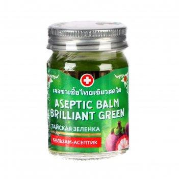Бальзам-асептик тайская зеленка binturong aseptic balm brilliant green, 50