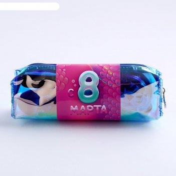 Подарочный набор в косметичке «с 8 марта», 19,5 x 5,5 x 7,5 см