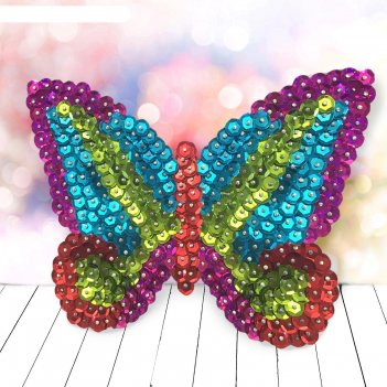 Аппликация пайетками бабочка+ 4 цвета пайеток