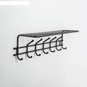 Вешалка настенная с полкой на 7 крючков «комфорт 7», цвет чёрный