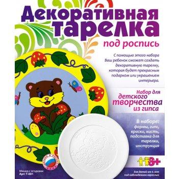 Тарелка декоративная мишка с ягодками