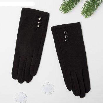 Перчатки женские collorista леди, размер 18, цвет чёрный