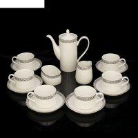 Сервиз кофейный афродита, 15 предметов: чайник 570 мл, чашка 170 мл, сахар