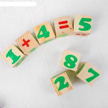 Кубики цифры 12 элементов