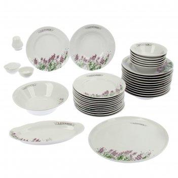 Сервиз столовый идиллия лаванда, 36 предметов, 2 вида тарелок