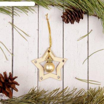 Подвеска новогодняя с елочной игрушкой звезда