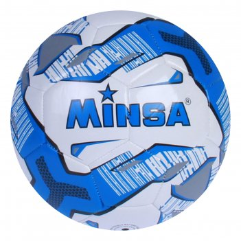 Мяч футбольный minsa, 32 панели, tpu, машинная сшивка, размер 5