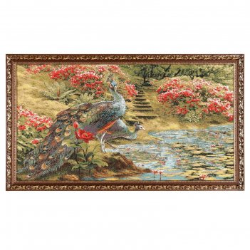 Гобеленовая картина павлины у воды