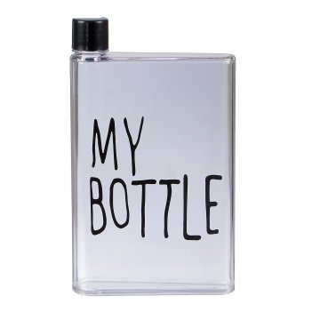 Фляга пластиковая my bottle  микс