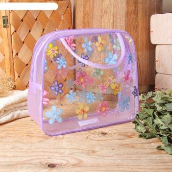 Косметичка-сумочка банная полянка, 2 ручки, цвет сиреневый