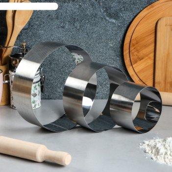 Набор форм для выпечки и выкладки круг, d-20, h-6,6 см, 3 шт