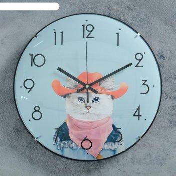 Часы настенные, серия: детские, ковбой, d=30 см