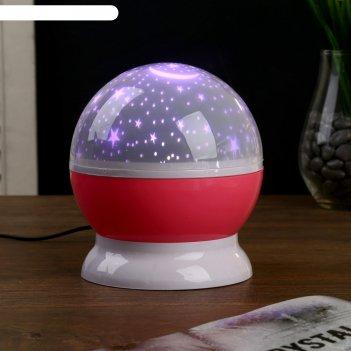 Ночник-проектор звёздное небо розовый, крутящийся