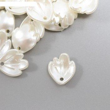 Декор для творчества пластик лепесток маленький жемчужный набор 50 шт 0,3х