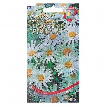 Семена цветов ромашка низкорослая серебряная принцесса дом семян, мн, 80 ш