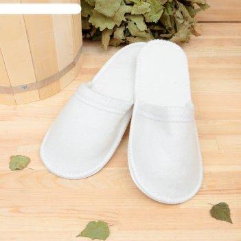 Тапочки для бани с непромокаемой, нескользящей подошвой, белые, войлок