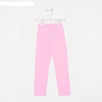 Брюки для девочки, цвет розовый, рост 98 см