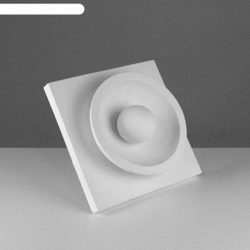 Гипсовая фигура, орнамент - шар в полусфере, 30,5х30,5х11 см