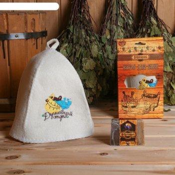 Подарочный набор добропаровъ: шапка душевный отдых и мыло натуральное