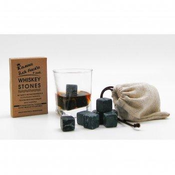 Набор камни для виски 9 шт