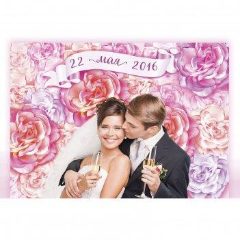 Набор плакатов для свадебной фотозоны расцветай от счастья