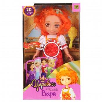 Кукла озвученная варвара, 32 см, новый наряд, 20 фраз и песен из м/ф pr32-