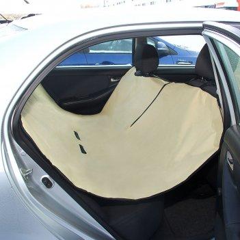 Авточехол непромокаемый на заднее сидение