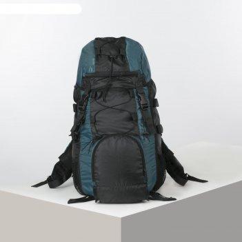 Рюкзак тур плутон, 30л, отд на шнурке, н/карман, 2 бок сетки, черный/синий