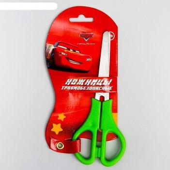 Ножницы детские 12 см, безопасные, пластиковые ручки, тачки, микс