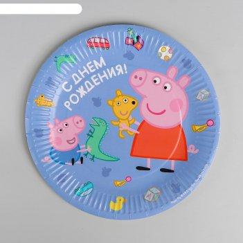 Тарелка бумажная «свинка пеппа. с днём рождения!», набор 6 шт., 23 см