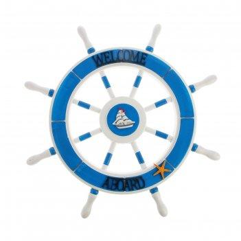 Штурвал welcome aboard синий с корабликом 62*62*3,5 см
