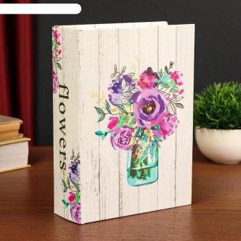 Шкатулка-книга дерево кожзам яркий букет в стеклянной банке 23х17х6 см