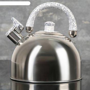 Чайник из нержавеющей стали 3,2 л зеркальная гладь со свистком