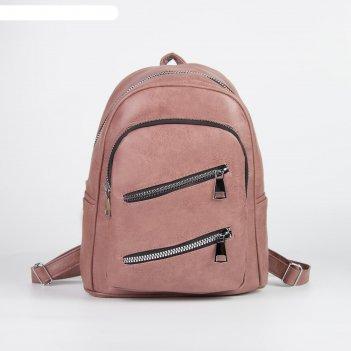 Рюкзак молод l-836, 26*12*30, отд на молнии, н/карман, пудра
