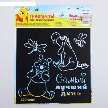 Трафарет для творчества лучшие друзья: медвежонок винни и его друзья,15 х1
