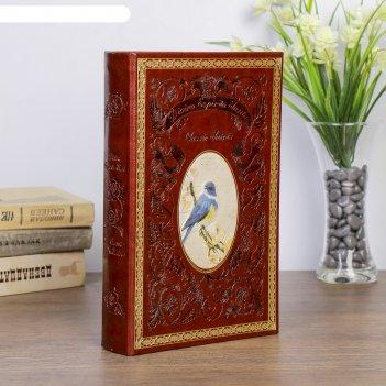 Сейф-книга дерево сказки андерсена кожзам 24х16х5 см