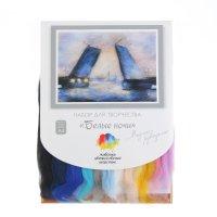 Набор для валяния (живопись цветной шерстью) белые ночи 21x29,7см (а4)