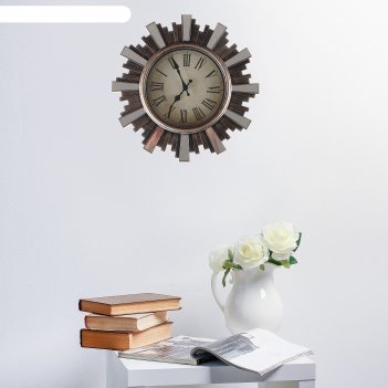 Часы настенные, серия: интерьер, лучики солнца с зеркалом, микс d=30 см 30