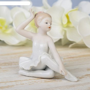 Сувенир керамика маленькая грациозная балерина 12х12,3х8,5 см