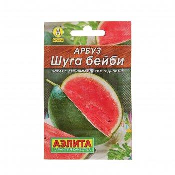Семена арбуз шуга бейби, 1 г