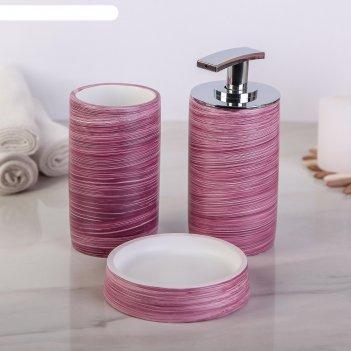 Набор аксессуаров для ванной комнаты, 3 предмета бордовые полоски