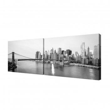 Модульная картина на подрамнике мост на манхэттен, 2 шт. — 50x75 см, 150x5