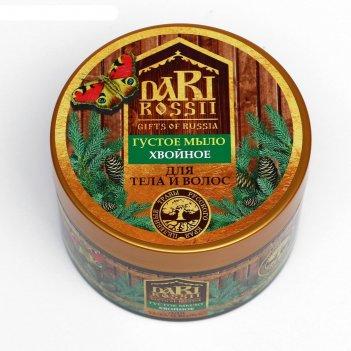 Густое мыло dari rossii хвойное для тела и волос, 450 мл