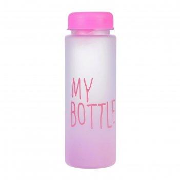 Бутылка для воды my bottle, 500 мл, градиент, розовая, 6.5х6.5х19 см