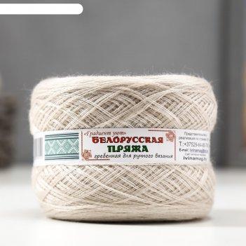Пряжа слонимская градиент 30% шерсть, 70% пан 800м/100гр (848м жемчужный)